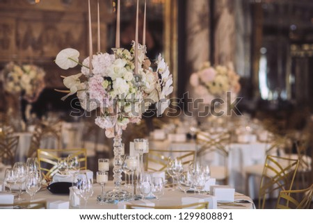 wedding decorations with flowers and candles. banquet decor. picture with soft focus #1299808891