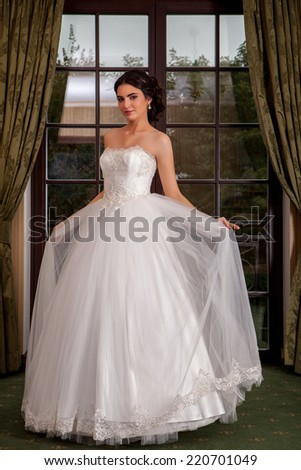 Royalty-free The girl in a wedding dress. Bride near… #419765260 ...