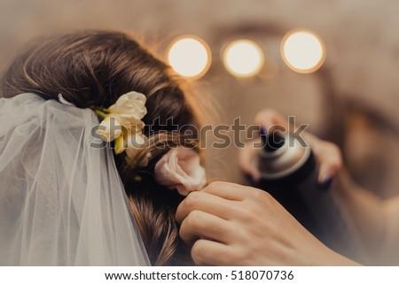 wedding hairstyle #518070736