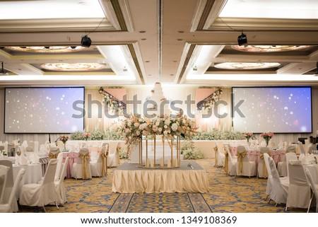 Wedding hall with decoration. #1349108369