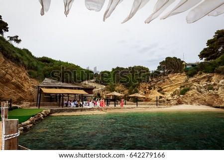 Wedding moments from Greece #642279166
