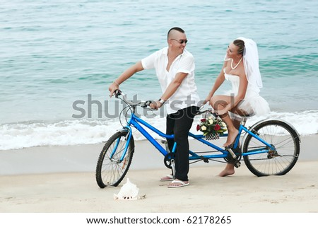 Wedding on the tropical beach