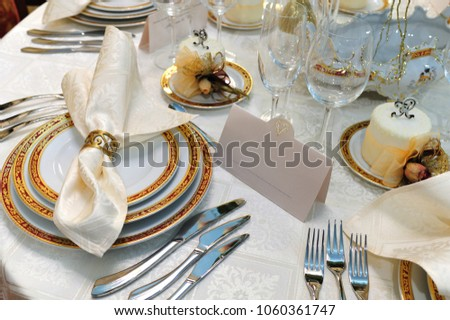 Wedding reception table. Dinner reception table for special events like wedding.