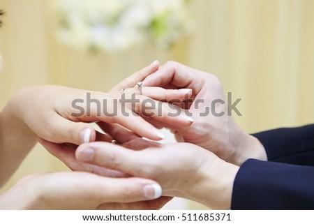 Wedding ring exchange #511685371