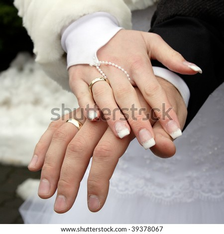 Wedding Rings #39378067