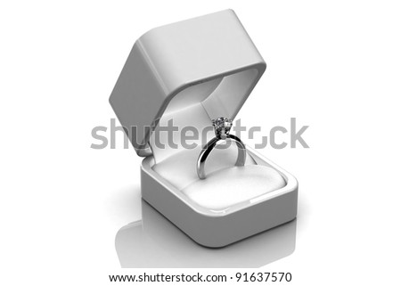 Wedding rings in  gift box
