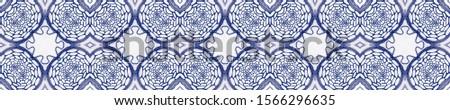 Wedding vintage lace seamless. Islamic geometry Mosaic tile. Black and White. Dressing element Antique Element DIY effect art. Kaleidoscope Pattern Floral Elements Floral Pattern.