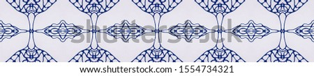 Wedding vintage lace seamless. Ornamental Geometry. Ornamental Geometry. Blue Azure Tile Embroidery print Asian Ornament. Hand Drawn. Kaleidoscope Art. Floral Pattern. Floral Design.