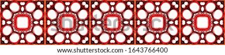 Wedding vintage tile seamless. Vintage Ceramic tile. Old Mosaic tile. Natural Colors. Decoration print. Antique Element Hand Drawn. Kaleidoscope Pattern Floral Elements Floral Elements