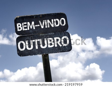 Welcome October (In Portuguese) sign with clouds and sky background  Foto stock ©