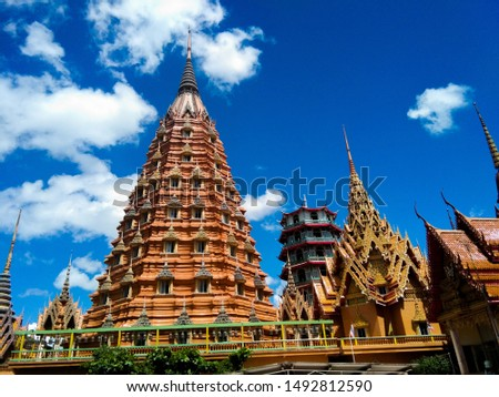 Welcome to Thailand and travel to Thailand #1492812590
