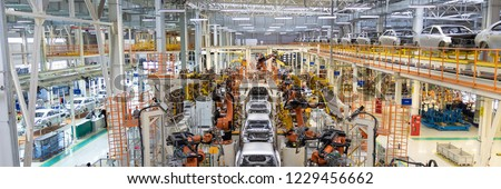 welding of car body. Automotive production line. long format. Wide frame #1229456662