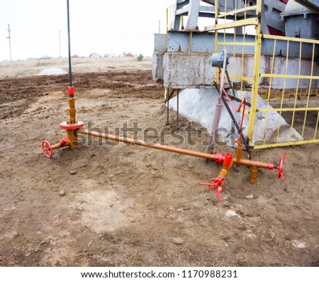 Wellhead in the oil and gas industry #1170988231