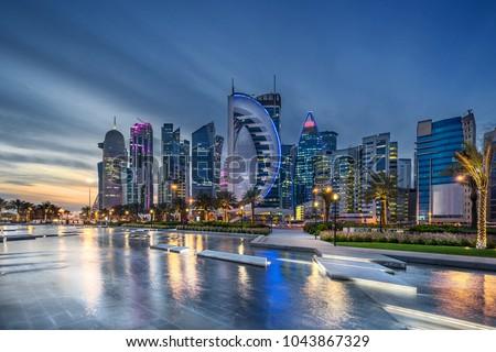 West Bay on the Corniche in Doha Qatar