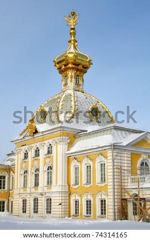 West side of Peterhof Palace, Russia