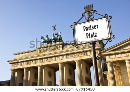West side of the Brandenburg Gate with Pariser Place