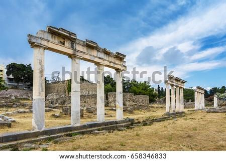 Western Archeological Zone in Kos Island