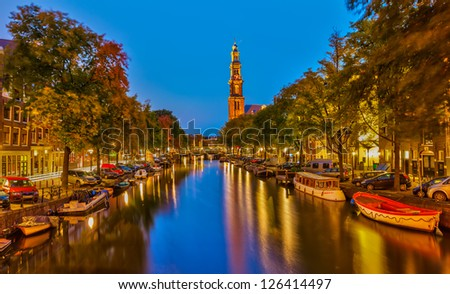 Western church on Prinsengracht canal in Amsterdam