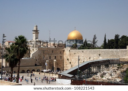 Western Wall and Dome of the Rock in the old city of Jerusalem, Israel