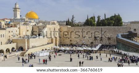 western wall in jerusalem is a...