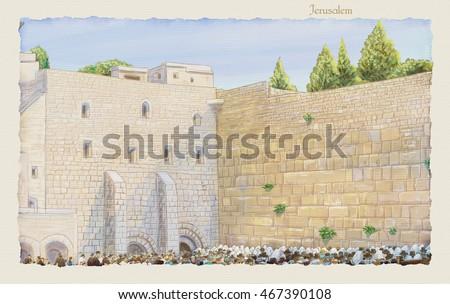 Western Wall Jerusalem, prayer. David's city - old city of Jerusalem. Kotel Israel. Rosh Hashana. Sukkot. Watercolor Hand Drawn. Passover Slichot Kippur Shavuot Jewish Holiday Religion Tradition Torah