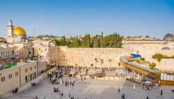 Western wall or Wailing wall Jerusalem Israel