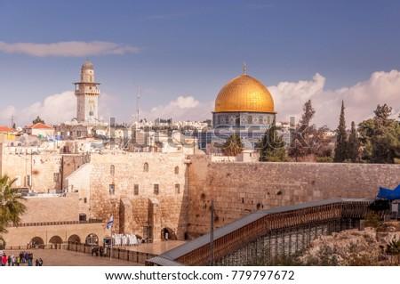 Western Wall Plaza, the Temple Mount, Jerusalem