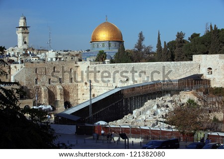 Western Wall (Wailing Wall, Kotel) and Dome of the Rock Al-Aqsa in Jerusalem, Israel