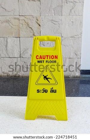 wet floor sign. wet floor sign in Thai language, Thailand.