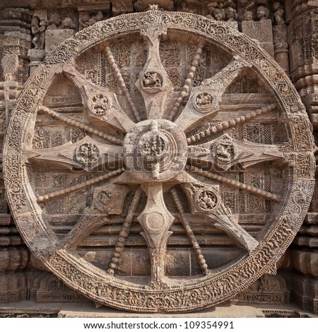 wheel of sun god temple