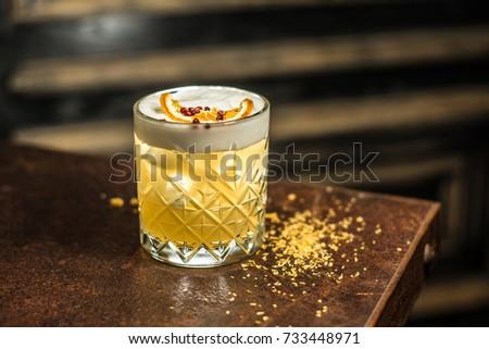 Whiskey Sour Drink Lighting #733448971
