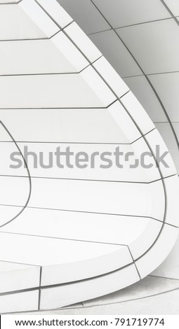 White abstract construction elements of wall of modern building