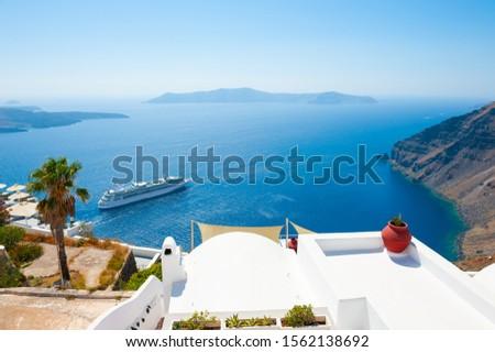 White architecture on Santorini island, Greece. Summer holidays, travel destinations concept