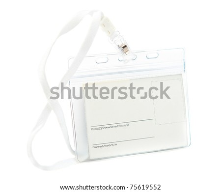 white badge on white background