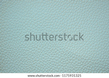 White beautiful leather texture as a background. #1175931325