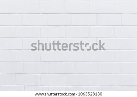 White Big Brick Wall