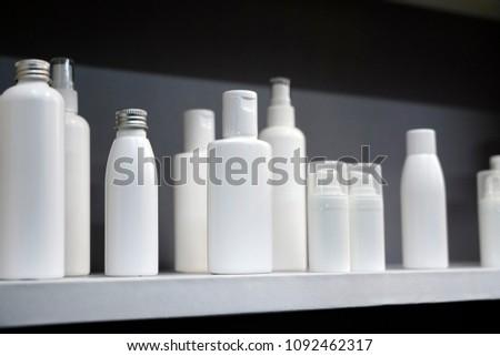 White blank cosmetic packaging. Cosmetic packaging mock up #1092462317