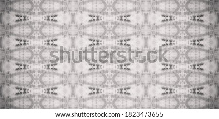 White Boho Abstract. Grey Boho Grunge. Grey Geometric Spray. Grey Geo Textile. Black Bohemian Tie Dye. Grey Ethnic Brush. Gray Ikat. Gray Dyed Batik. Gray Pattern Print. Gray Geo Stripe.