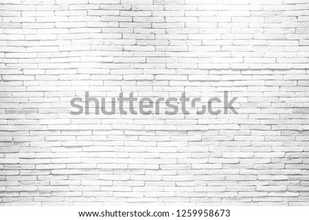 White Brick Wall Background with Light Leak. #1259958673