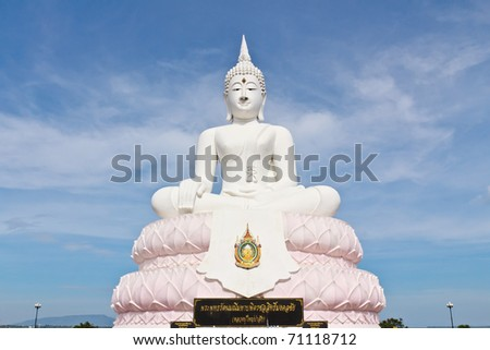 White Buddha statue with blue sky.