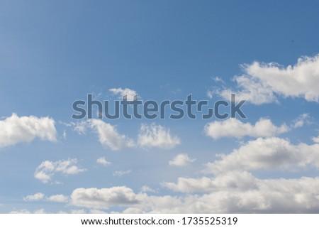 white clouds against the sky Zdjęcia stock ©