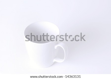 White coffee cup on white background - stock photo