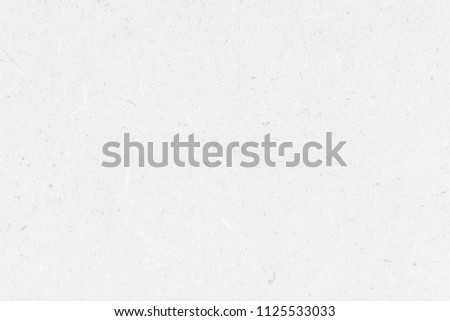 White color paper texture pattern abstract background high resolution. #1125533033