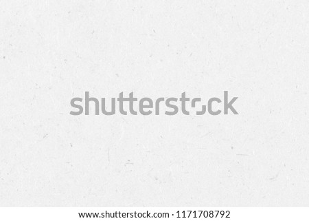 White color paper texture pattern abstract background high resolution. #1171708792