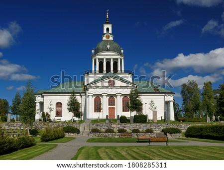 White Coloured Landforsamlings Church Of Skelleftea stock photo