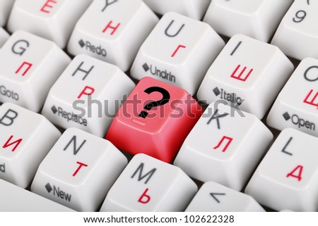 White computer keyboard with the symbol of the question on one of the buttons