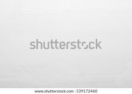 White concrete background #539172460