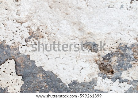 white concrete wall texture #599261399