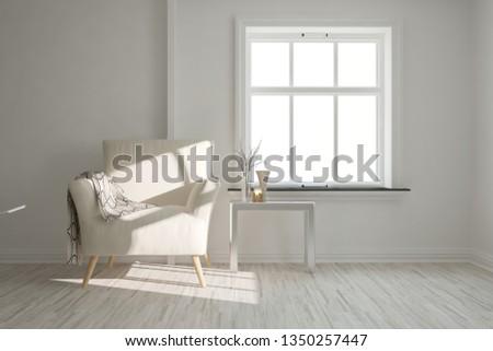White cozy minimalist room with armchair. Scandinavian interior design. 3D illustration #1350257447