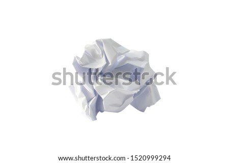 White crumpled paper ball isolated on white background. #1520999294